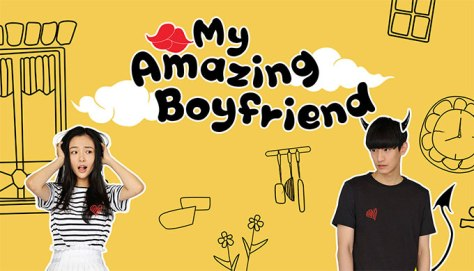 4910_MyAmazingBoyfriend_Nowplay_Small