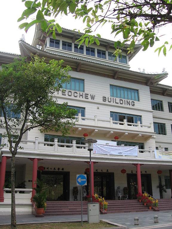 576px-Teochew_Building,_Mar_06