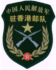616px-PLA_HK_07_Army_arm_badge