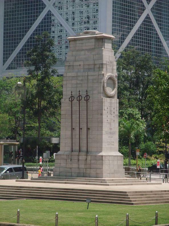768px-Cenotaph,_Hong_Kong_1
