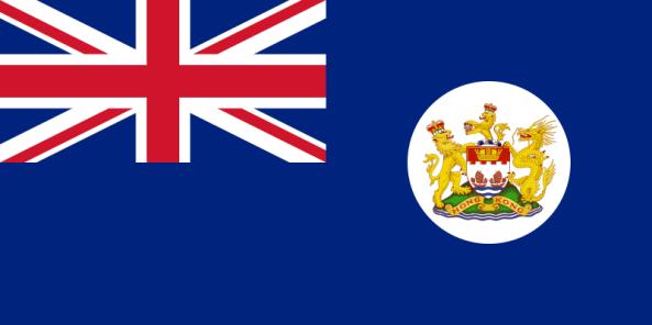 800px-Flag_of_Hong_Kong_(1959-1997).svg
