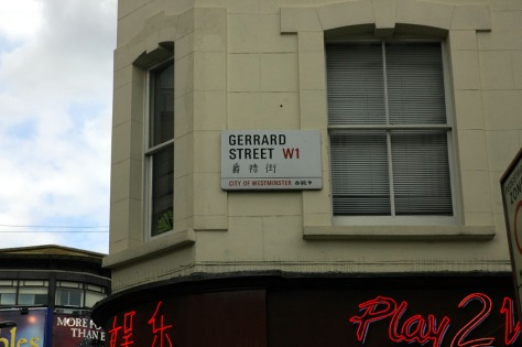 Bilingual_StreetSign_in_LondonChinaTown