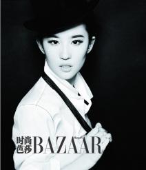 Crystal Liu Yi Fei 5