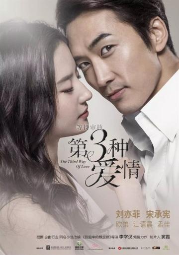 Crystal Liu Yi Fei 6