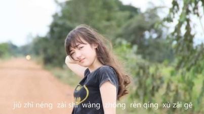 gillian-chung-cover-by-jannina-gillian-chung-2128468519