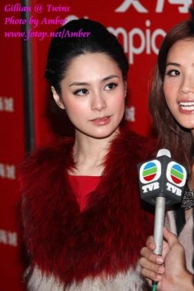 gillian-chung-movies-27891074