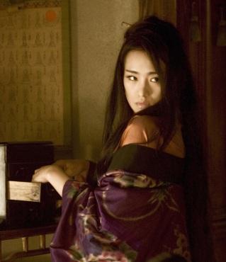 gong-li-memoirs-1904483849