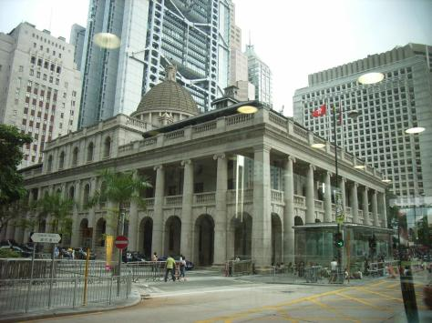 HK_Chater_Road_LegCo_view