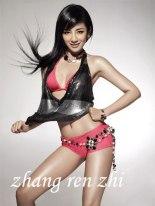 Huang Yi 04