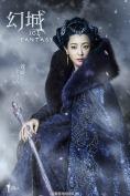 Ice_Fantasy-HunanTV-2016-07
