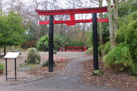 Japanese Garden - Acton Park Entrance