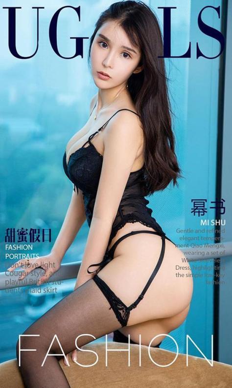 Mi_Shu_250917_001