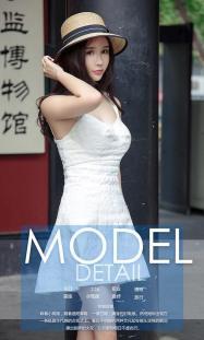 Mi_Shu_250917_006