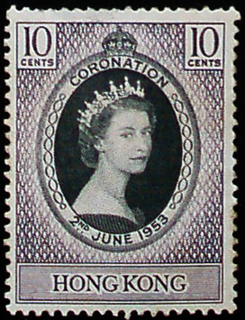 Queen_Elizabeth_II_Coronation_Stamp_HK_1953