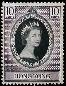 Queen_Elizabeth_II_Coronation_Stamp_HK_1953
