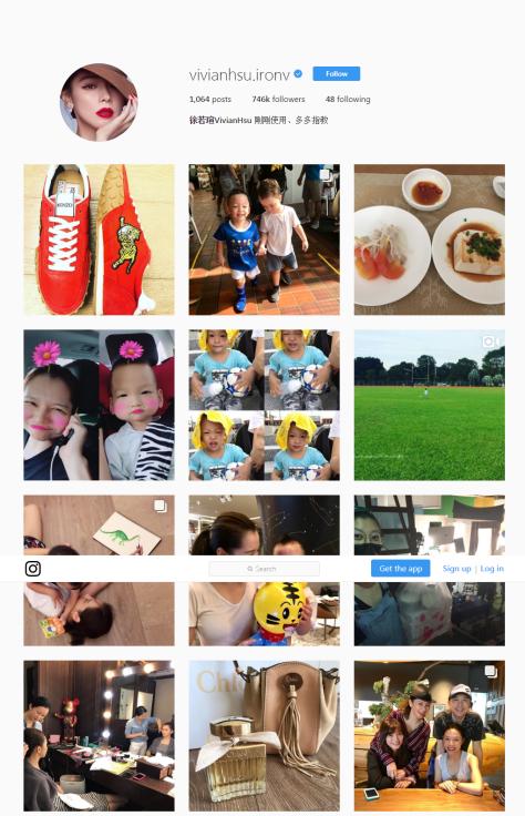 Vivian Hsu Instagram