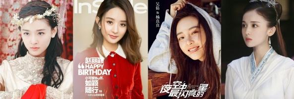 Wu Qin Cover 00