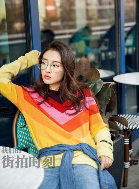 Wu Qin Cover 01