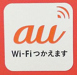 247px-Au_wifi