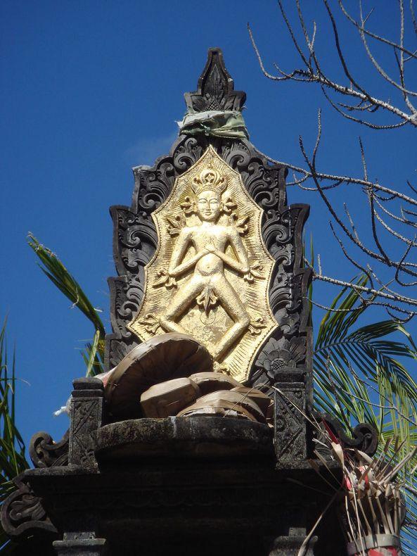 768px-Acintya_Bali