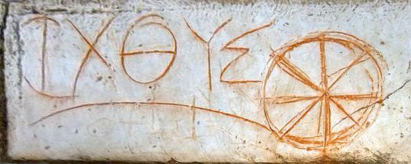 800px-Ephesus_IchthysCrop