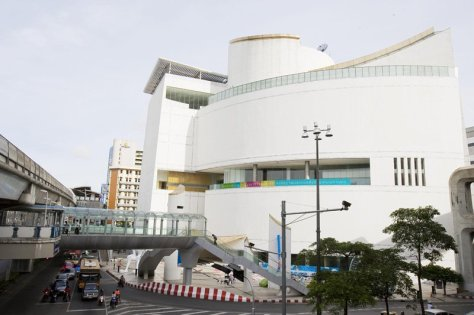 Bangkok_Art_and_Culture_Centre_building