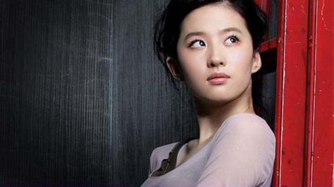 Crystal-Liu-Yi-Fei