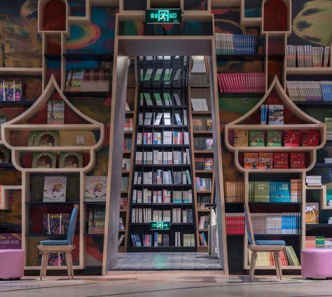 Zhongshuge-Bookstore-20