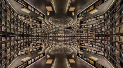 Zhongshuge-Bookstore-810x454