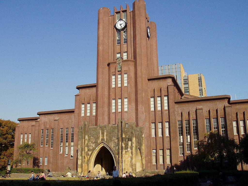 1024px-Yasuda_Auditorium,_Tokyo_University_-_Nov_2005
