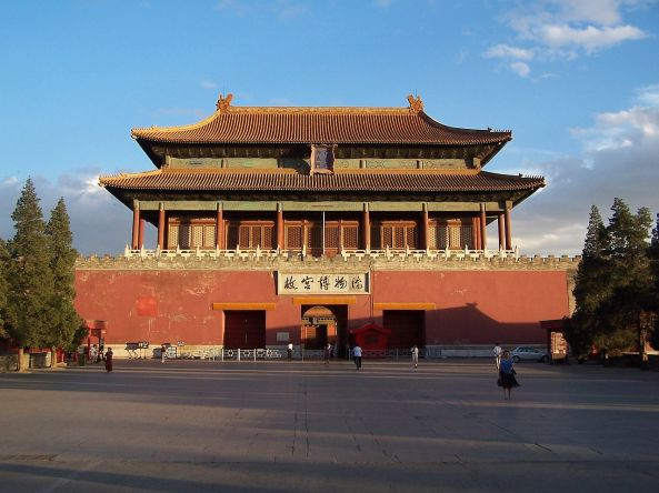 1280px-Forbidden_City_Beijing_Shenwumen_Gate