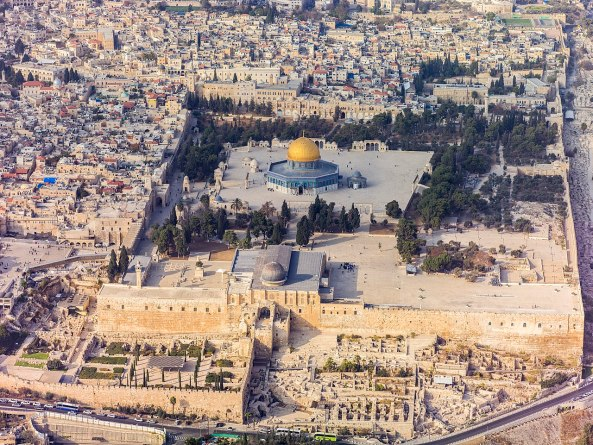1280px-Israel-2013(2)-Aerial-Jerusalem-Temple_Mount-Temple_Mount_(south_exposure)