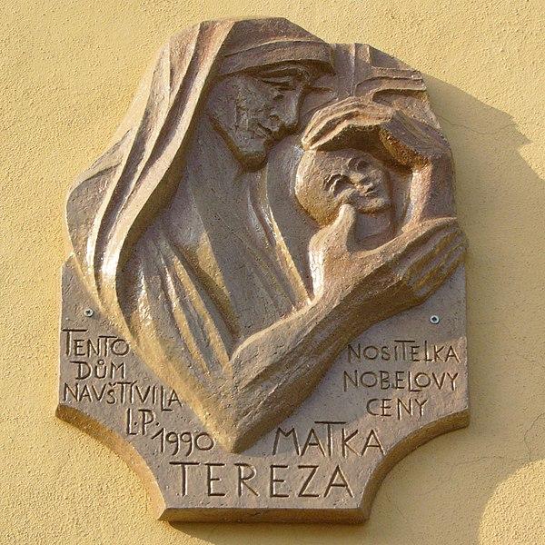 600px-Mother_Teresa_memorial_plaque