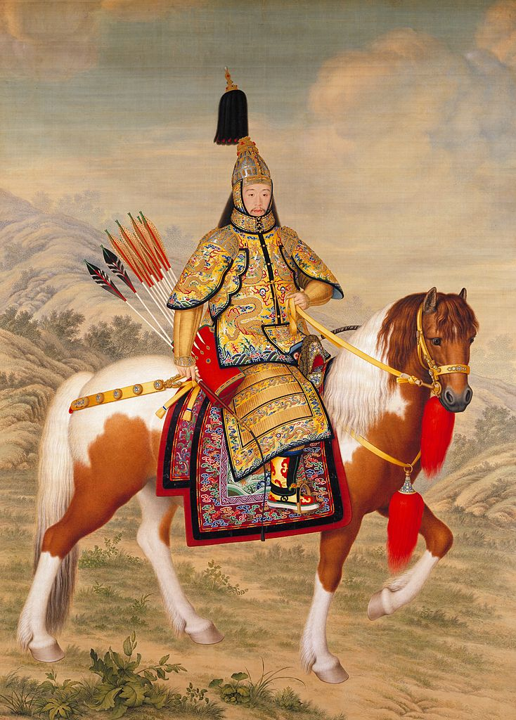 734px-The_Qianlong_Emperor_in_Ceremonial_Armour_on_Horseback