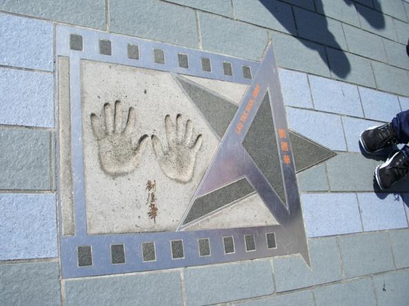 Avenue_of_the_Stars_星光大道_(5284210776)