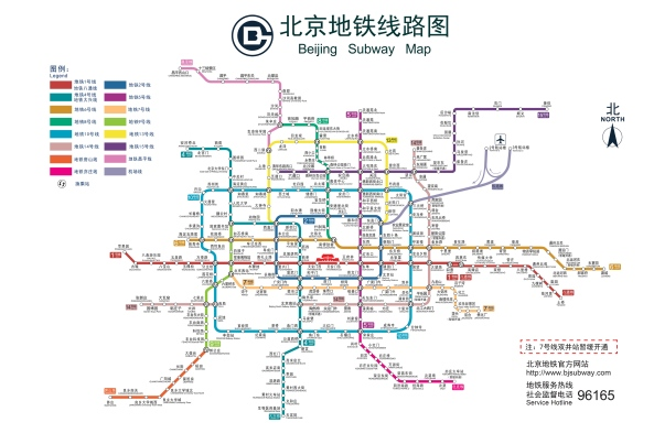 beijing-subway-map-new