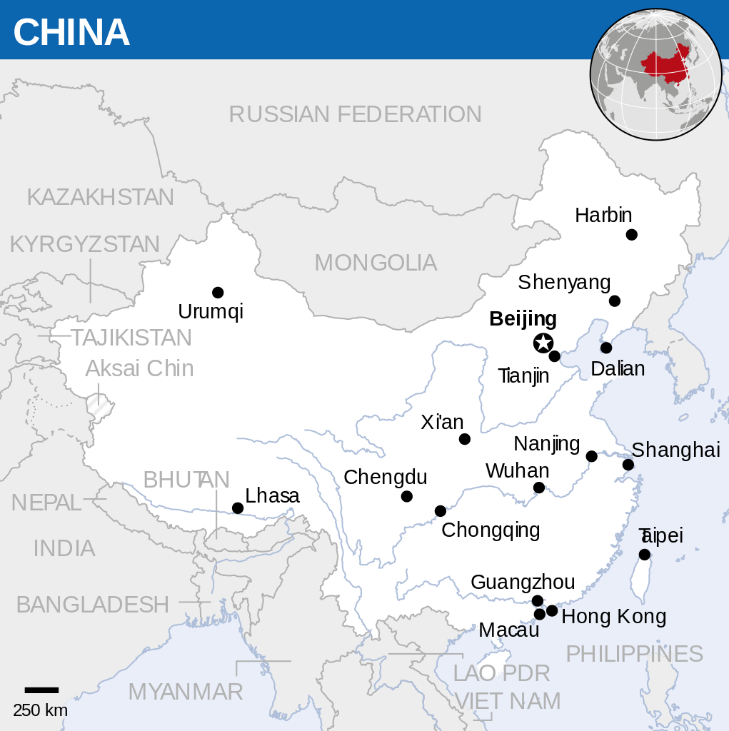 China_-_Location_Map_(2013)_-_CHN_-_UNOCHA.svg