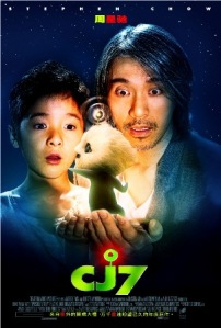 CJ7_(movie_poster)