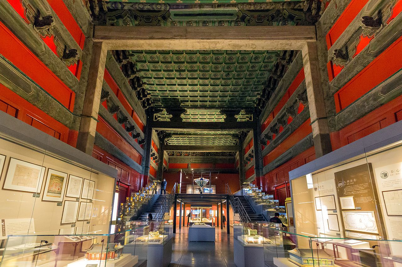 Exhibition_of_architecture_of_the_Forbidden_City_2015_December.jpg