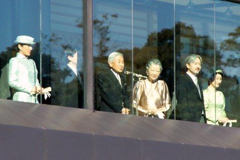 Famille_royale_japonaise