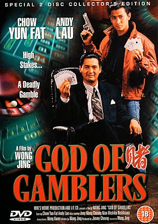 God-of-Gamblers