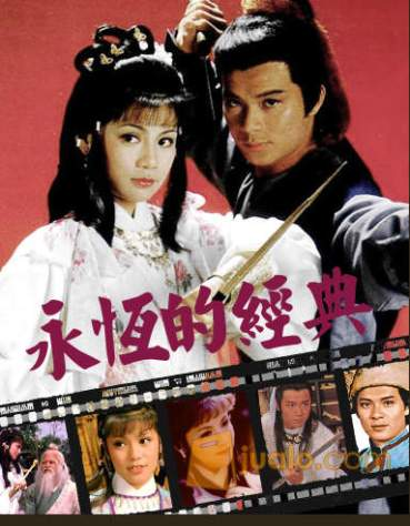 legend-of-condor-hero-koleksi-anime-1652911