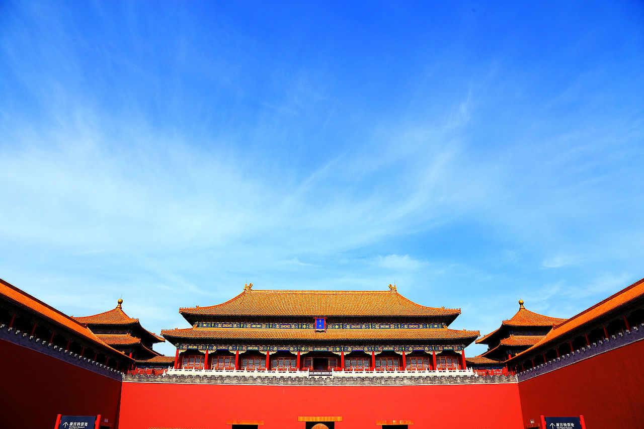 Meridian_Gate,_Beijing