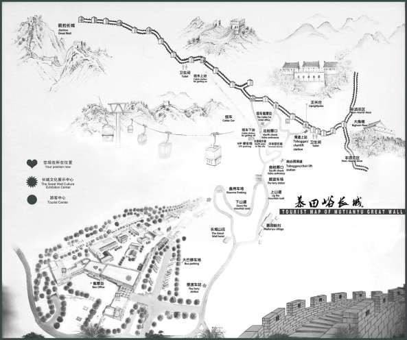 mutianyu-great-wall-map