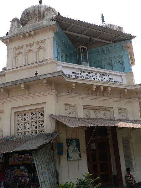 Nirmal_Hriday_facade