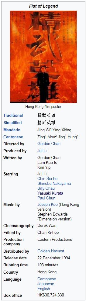 Opera Snapshot_2017-12-01_215210_en.wikipedia.org