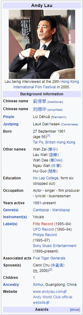 Opera Snapshot_2017-12-03_162229_en.wikipedia.org