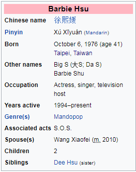 Opera Snapshot_2017-12-03_164130_en.wikipedia.org