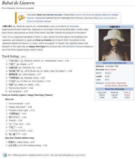 Opera Snapshot_2017-12-03_171909_en.wikipedia.org