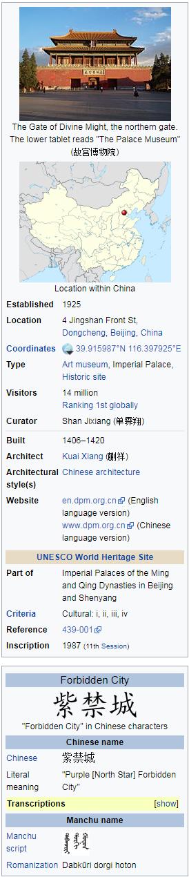 Opera Snapshot_2017-12-11_210610_en.wikipedia.org
